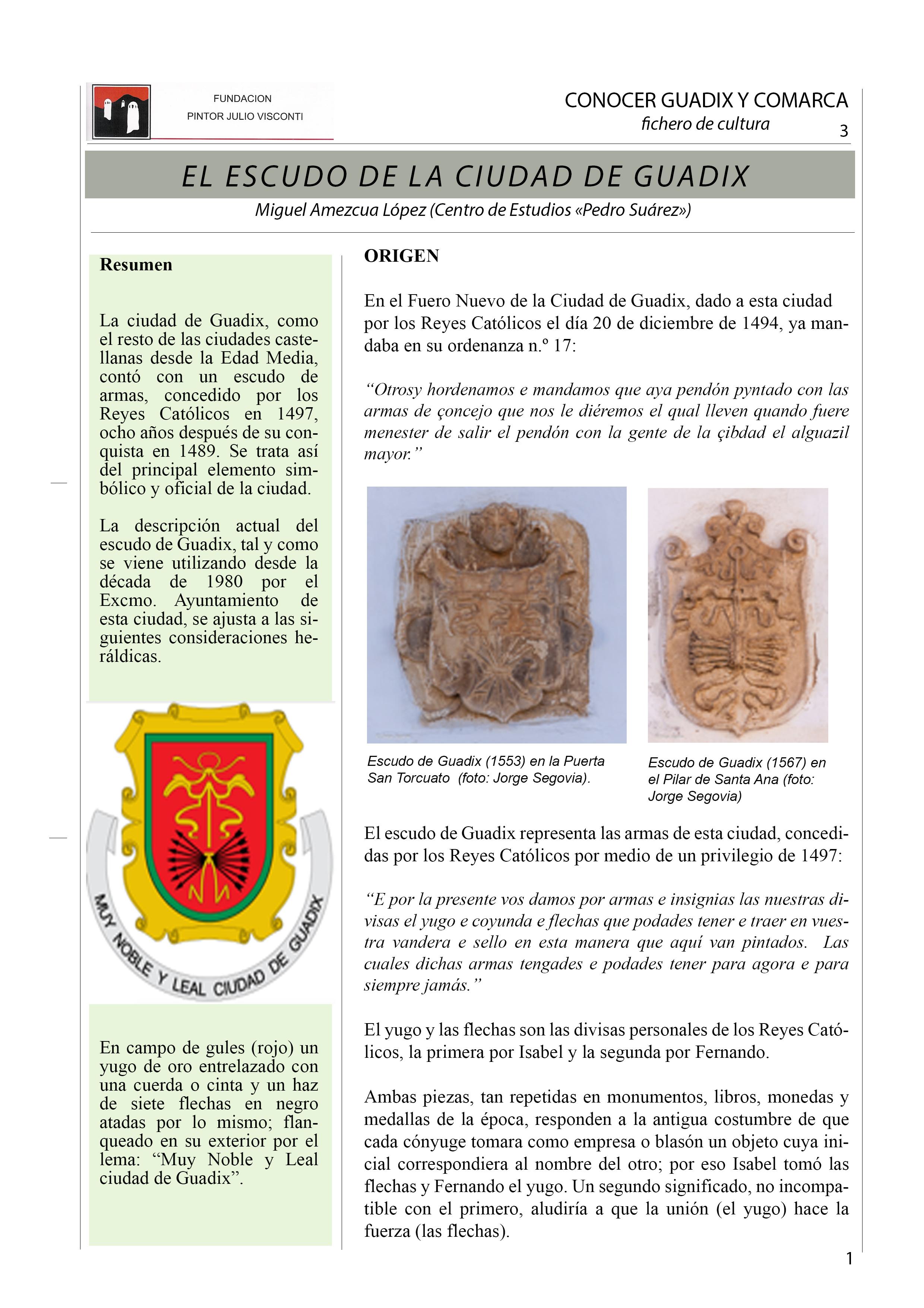 El escudo de Guadix 1 Definitiva