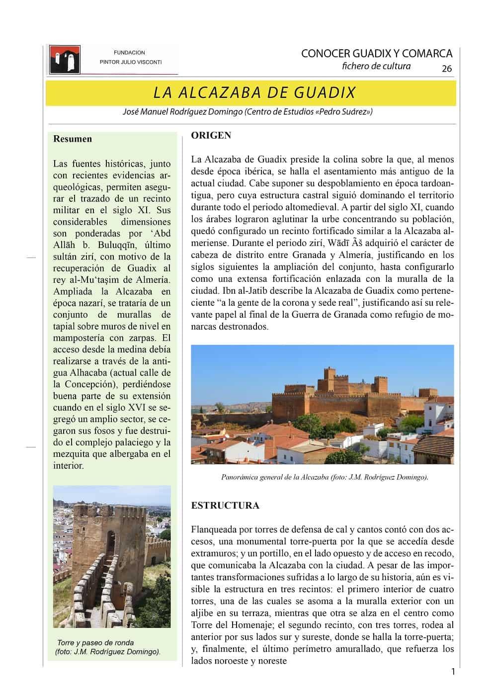 La Alcazaba de Guadix 1-min